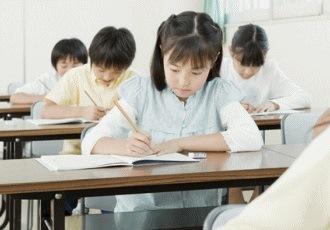小学校(高学年)コースのイメージ