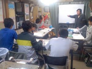 講習の授業風景
